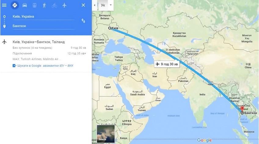 Вибір напрямку та питання добирання до місця призначення (о. Самуї, Таїлнд)