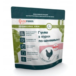 Готова їжа Fuse Foods Гуляш з курки