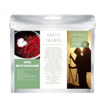 Сушені продукти Green Tramps Борщ Vegan