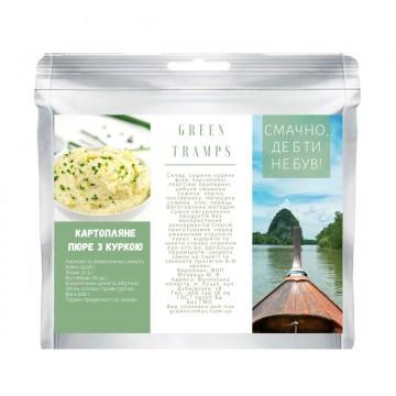 Сушеные продукты Green Tramps Картофельное пюре с курицей