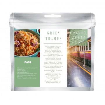 Сушені продукти Green Tramps Плов