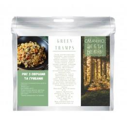 Сушені продукти Green Tramps Рис з овочами та грибами