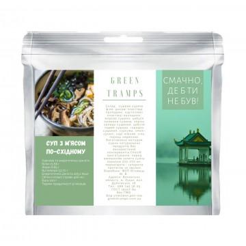 Сушеные продукты Green Tramps Суп по-восточному с мясом