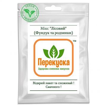 Сушеные продукты Харчі Микс Лесной (фундук и изюм)