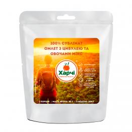 Сублимированные продукты Харчи Омлет с луком и овощами микс