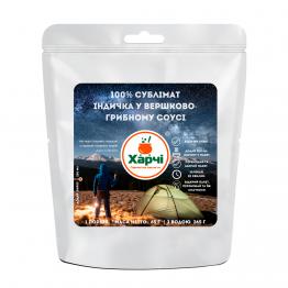 Сублимированные продукты Харчи Индейка в сливочно-грибном соусе