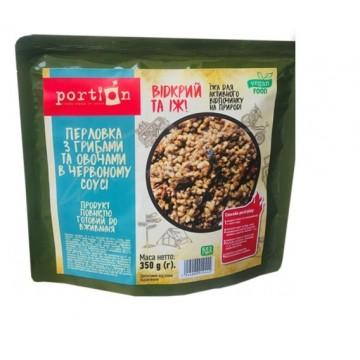 Готовая еда Portion Перловка с грибами и овощами в красном соусе