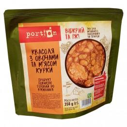 Готова їжа Portion Квасоля з овочами та м'ясом курки