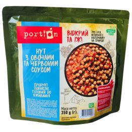 Готова їжа Portion Нут з овочами та червоним соусом