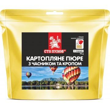 Сушеные продукты Сто пудов Картофельное пюре с чесноком и укропом
