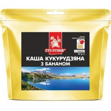 Сушеные продукты Сто пудов Каша кукурузная с бананом