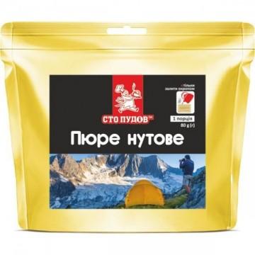 Сушеные продукты Сто пудов Нутовое пюре
