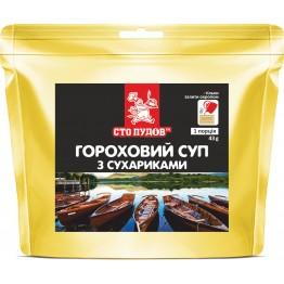 Сушеные продукты Сто пудов Суп гороховый с сухариками