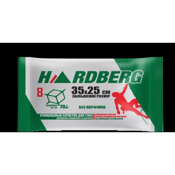 Вологі рушники Hardberg Без запаху  зелені