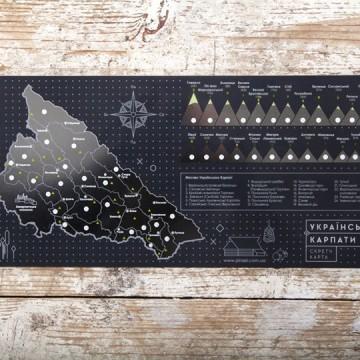 """Скретч-открытка Pinzel """"Украинские Карпаты"""" черная"""