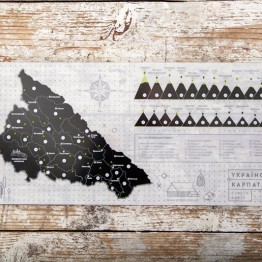 Скретч-листівка Pinzel Українські Карпати  біла