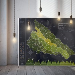 "Скретч-карта Pinzel ""Українські Карпати"" чорна"