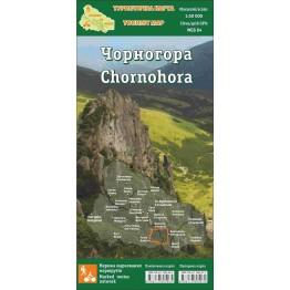 """Туристична карта Стежки та мапи """"Чорногора"""" ламінована"""