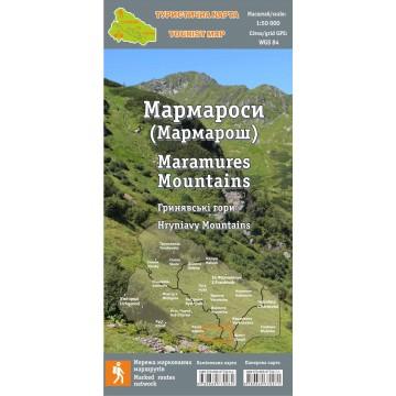 """Туристическая карта Стежкы и мапы """"Мармаросы"""""""