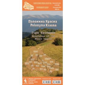 """Туристична карта Стежки та мапи """"Полонина Красна"""" ламінована"""