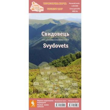 """Туристична карта Стежки та мапи """"Свидовець"""""""