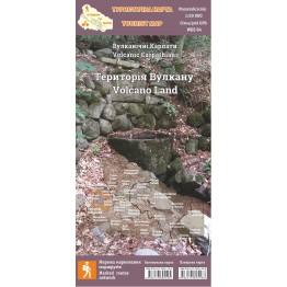 """Туристична карта Стежки та мапи """"Вулканічні Карпати. Територія Вулкану"""" ламінована"""