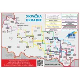 Туристична карта АССА Вододільна Верховина