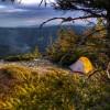 Палатка Turbat Borzhava 2 Alu желтая