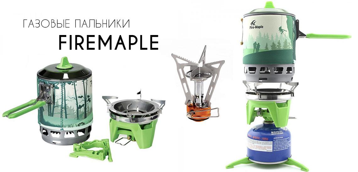fire-maple-ru