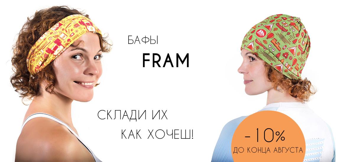 fram-baf-ru