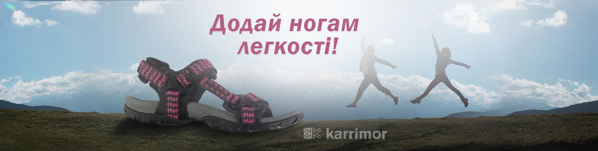 sandali_amazon_wm_ua