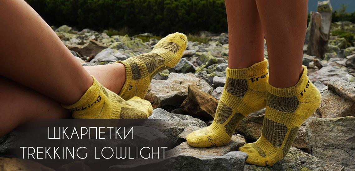 shkarpetky-trekking-lowlight