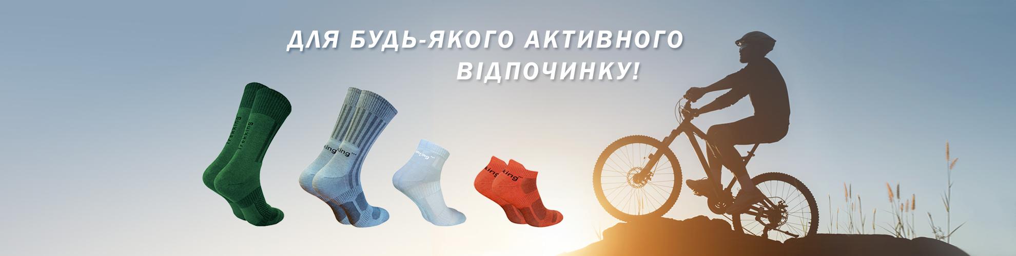 shkarpetky_ua