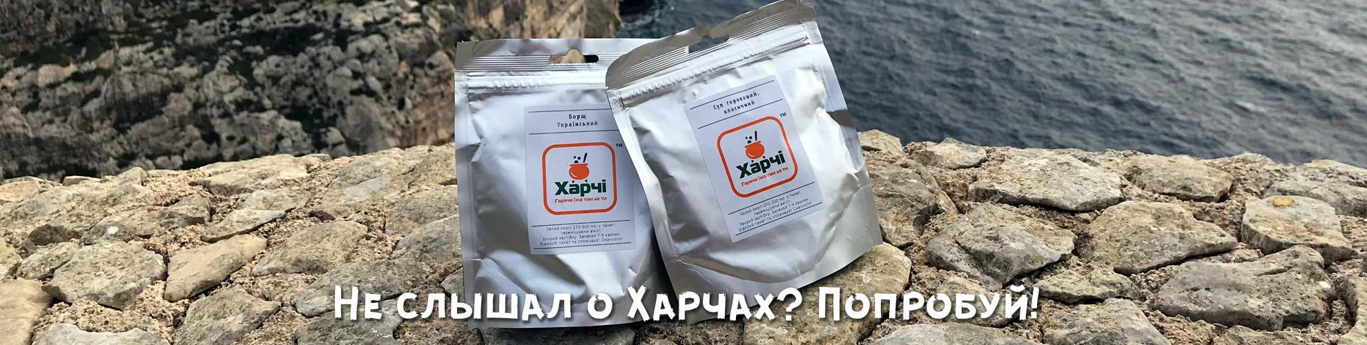 xarchi_ru